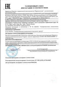 solar220v.ru
